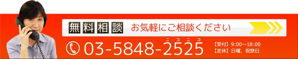 お問い合わせはこちら 東京 練馬 リフォーム リノベーション アップライフデザイン 整理収納診断 練馬区